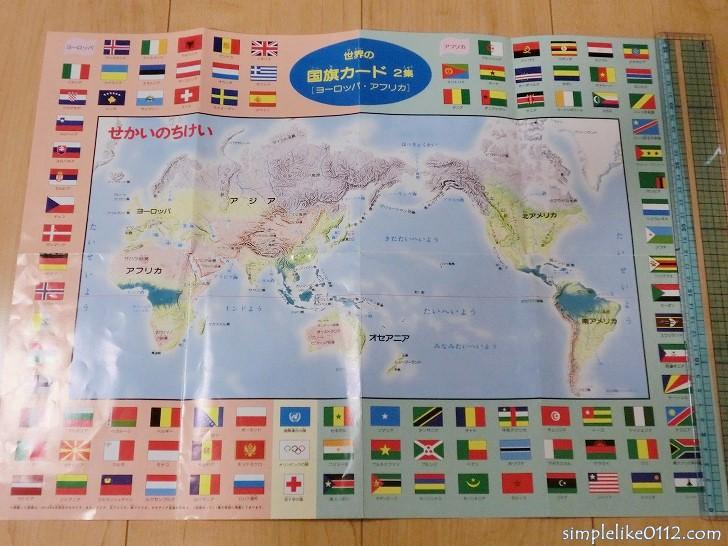 くもん出版・世界の国旗カード