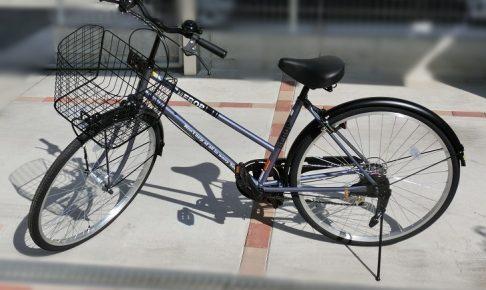 ダイワサイクル自転車