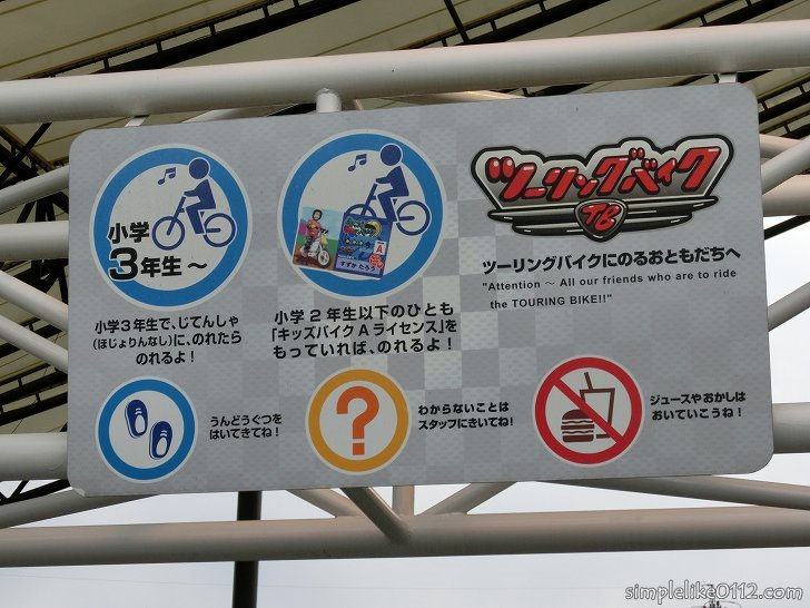 ツーリングバイク