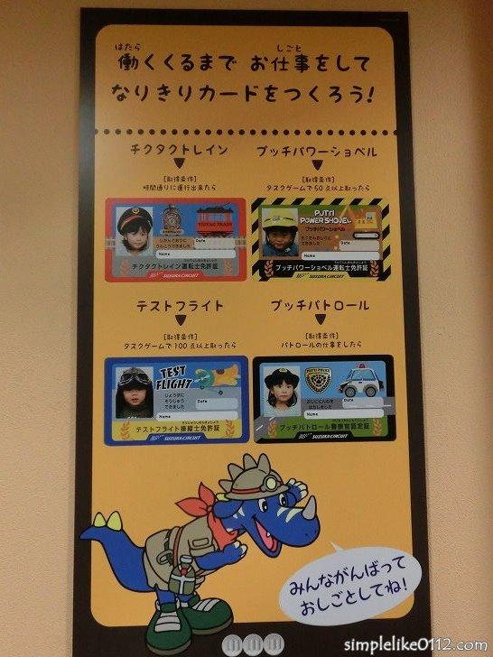 免許カード