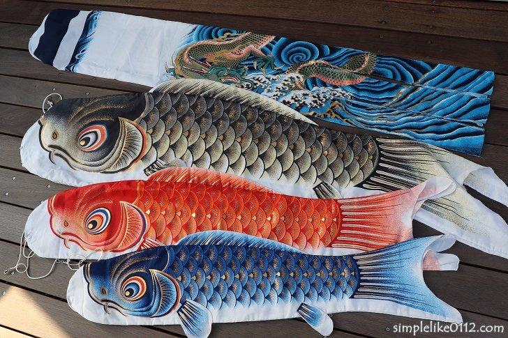 久宝堂の鯉のぼり