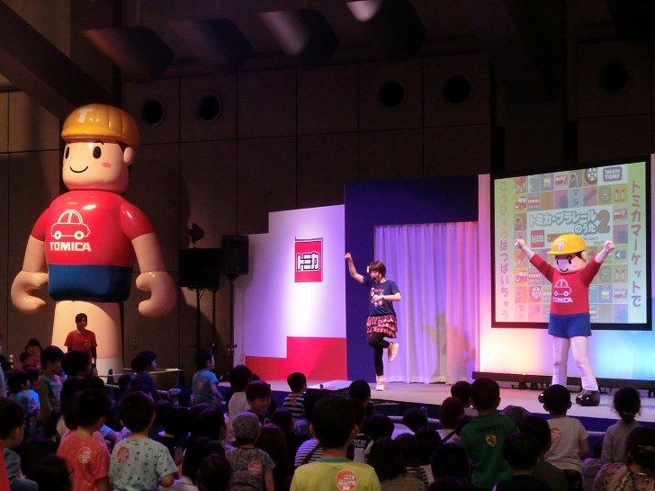 トミカ博in大阪2017のアトラクションゾーン