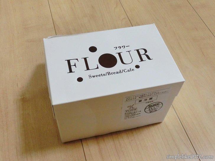 フラワー・蜂蜜ロールケーキ