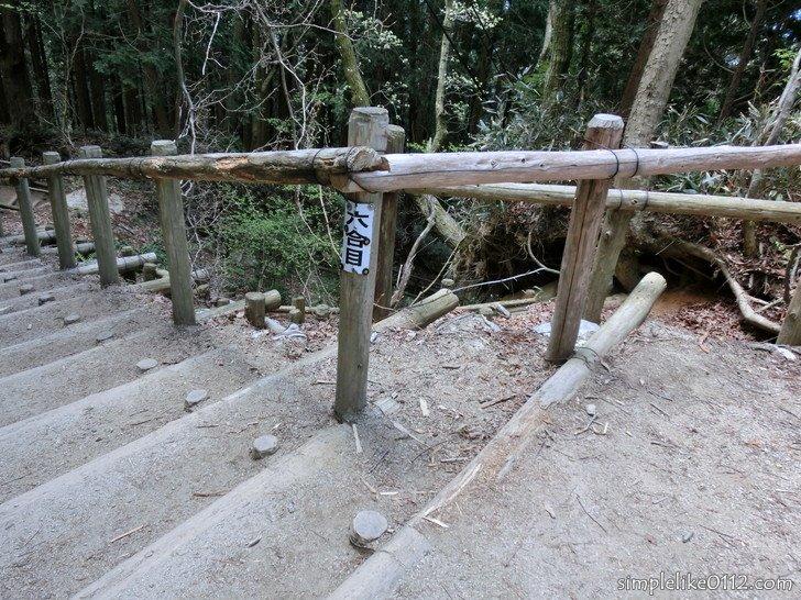 金剛山千早本道階段ルート・六合目
