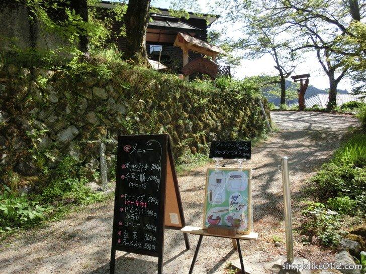 金剛山登山口のカフェ千早の風