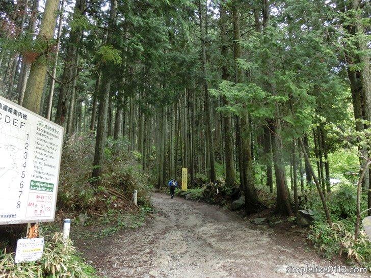 金剛山念仏坂登り口