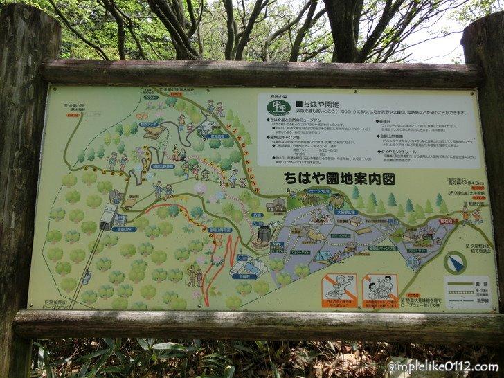 金剛山ちはや園地案内図
