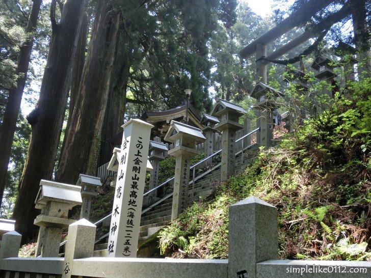 金剛山の一番高い場所・葛木神社