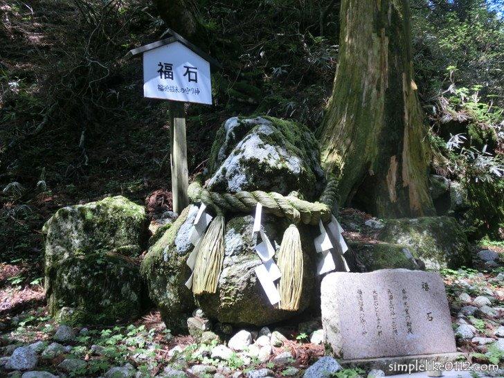 金剛山葛木神社の福徳招来の守り神・福石
