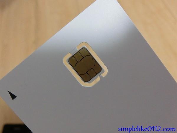 LINEモバイルSIMカード設定