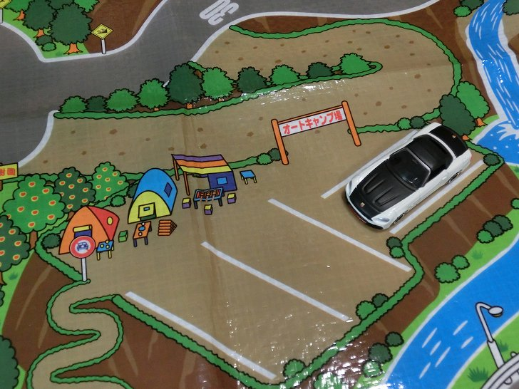 トミカおでかけレジャーマップのオートキャンプ場