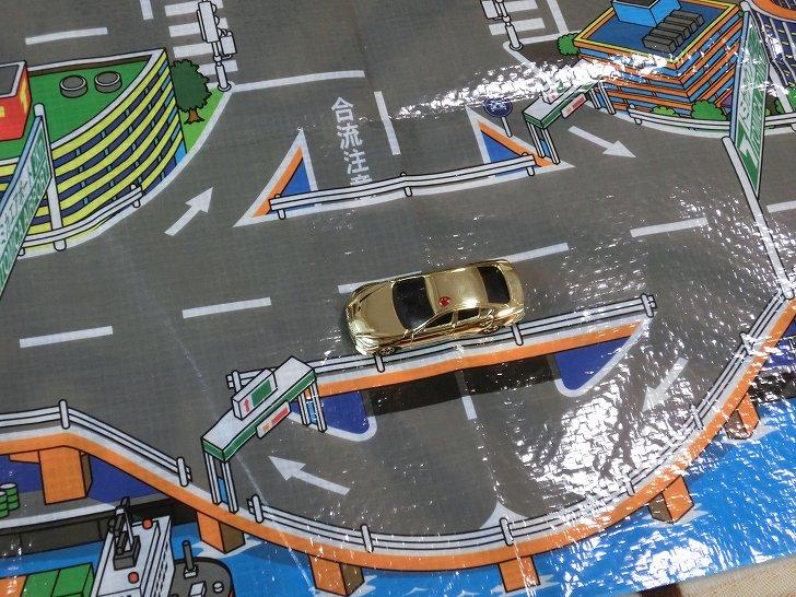 トミカおでかけレジャーマップの高速道路インターチェンジ