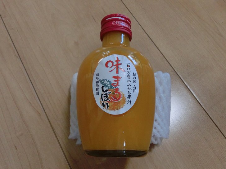 早和果樹園の味まろしぼり