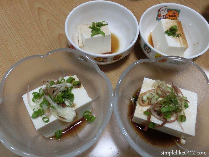絹ごし、山の豆腐