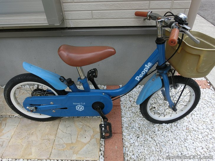 子供自転車People