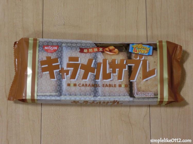 ココナッツサブレ・キャラメルサブレ