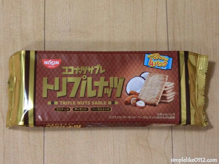 ココナッツサブレ・トリプルナッツ
