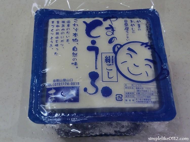 金剛山千早赤阪村『絹ごし豆腐』