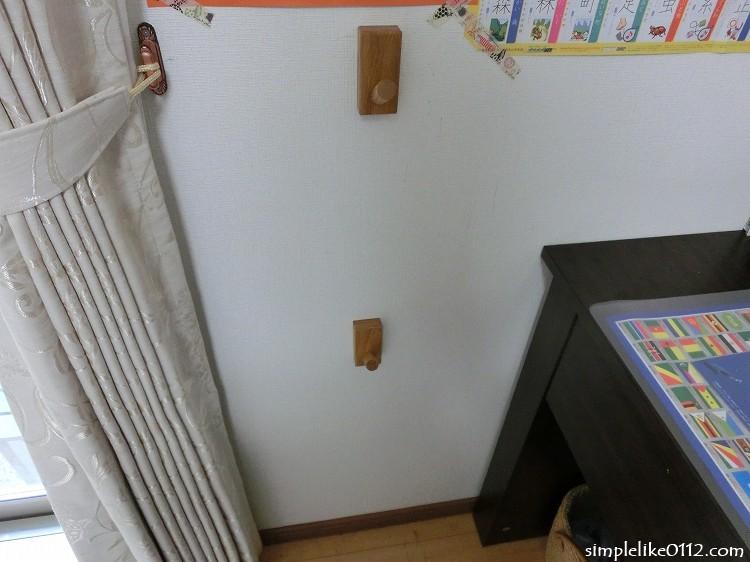 無印良品・壁取付フック