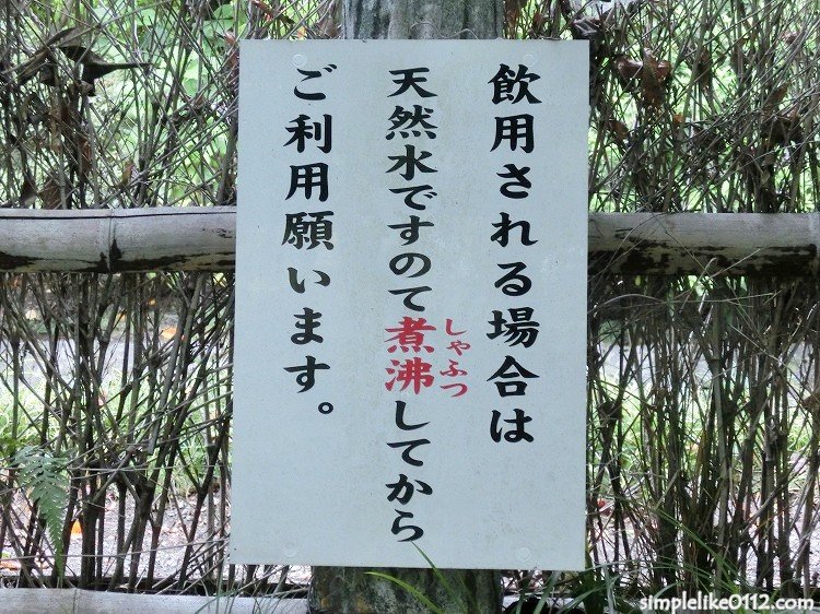 富士山本宮浅間大社・湧玉池