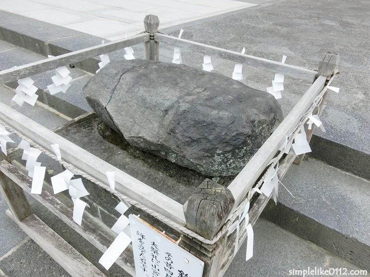 富士山本宮浅間大社・鉾立石