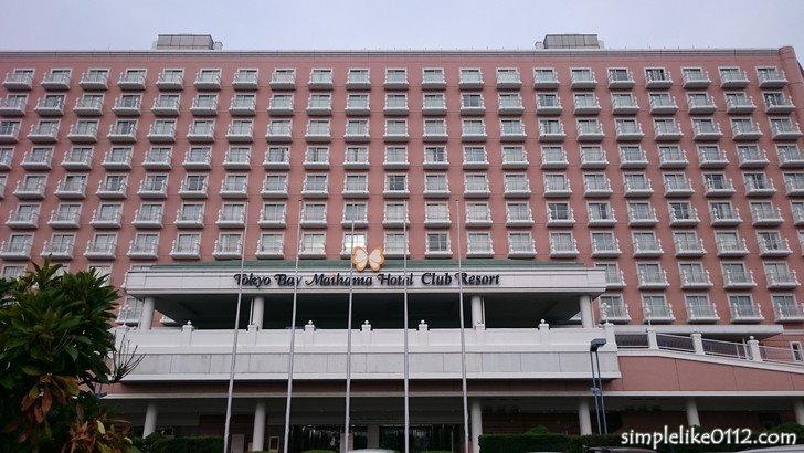 宿泊ホテルは東京ベイ舞浜ホテル クラブリゾート