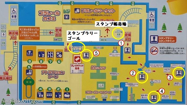 プラレール博会場マップ