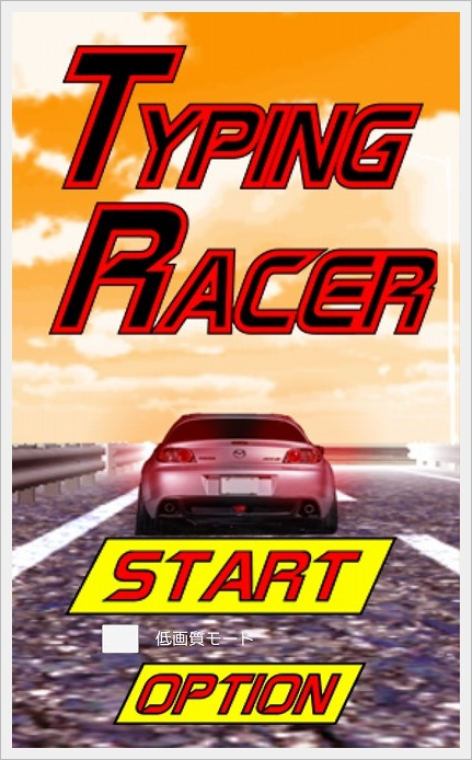 TypingRacer