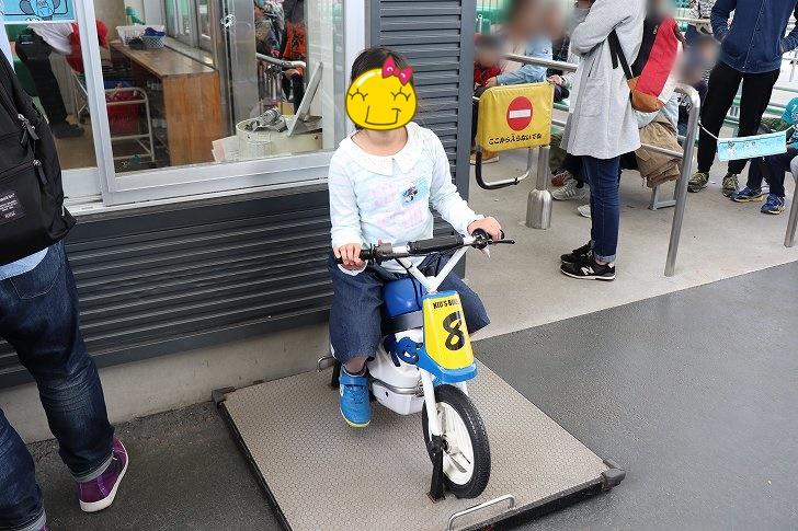 子供が運転できるキッズバイクとツーリングバイク