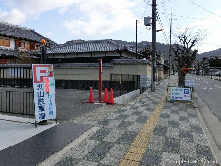 春日大社丸山駐車場