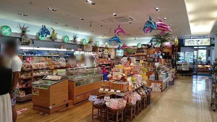 阪和自動車道紀ノ川SAショッピングコーナー