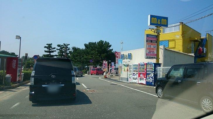 和歌山片男波海水浴場への道順