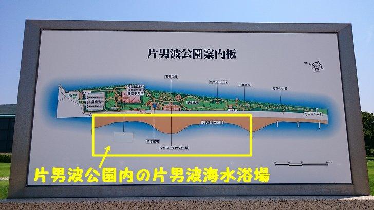 和歌山県の片男波海水浴場