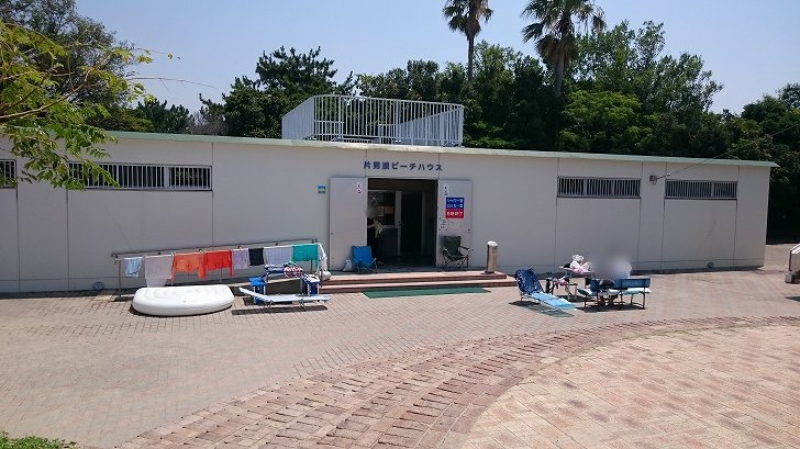 片男波海水浴場のビーチハウス(シャワー更衣室)