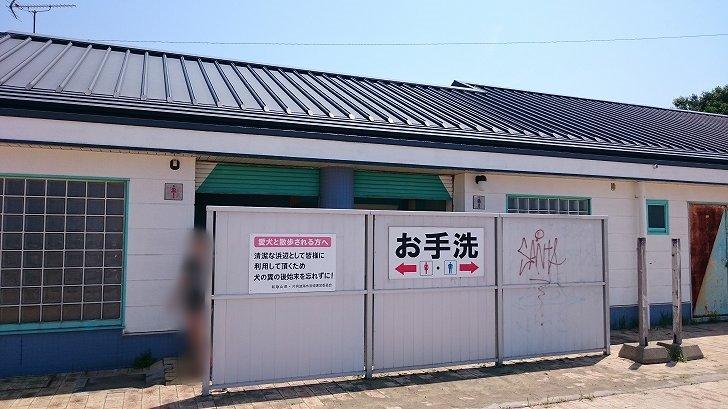 片男波海水浴場のトイレ