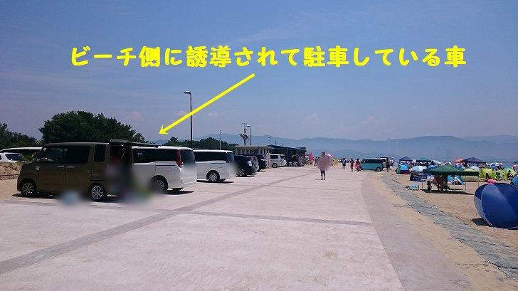片男波海水浴場は混雑状況