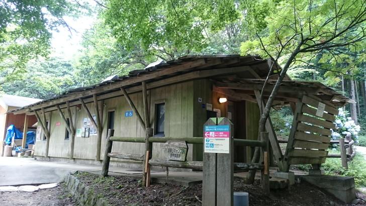 ちはや園地金剛山キャンプ場トイレ