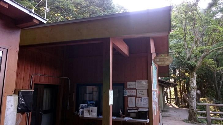 ちはや園地金剛山キャンプ場のバーベキュー予約する