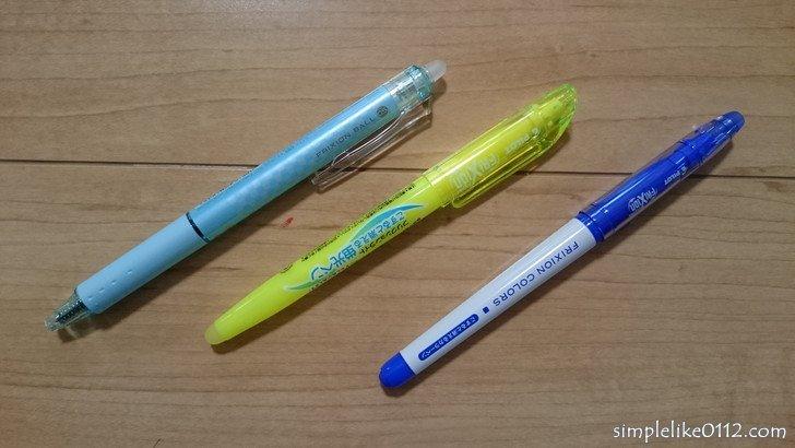 ペンが出なくなるか実験に使ったフリクション