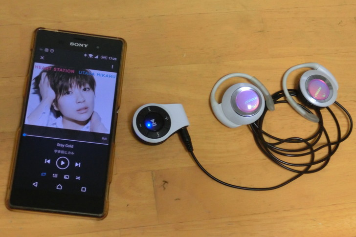 Bluetoothレシーバーを使ってスマホとイヤホンを接続する