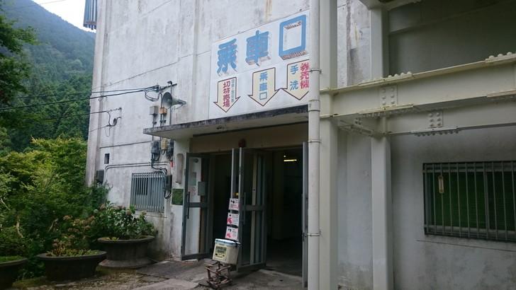 大阪府千早赤阪村にある金剛山ロープウェイ「千早駅」
