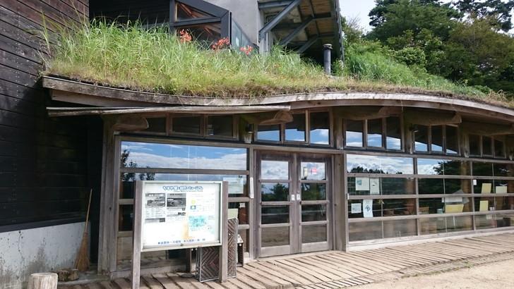 ちはや園地のちはや星と自然のミュージアム