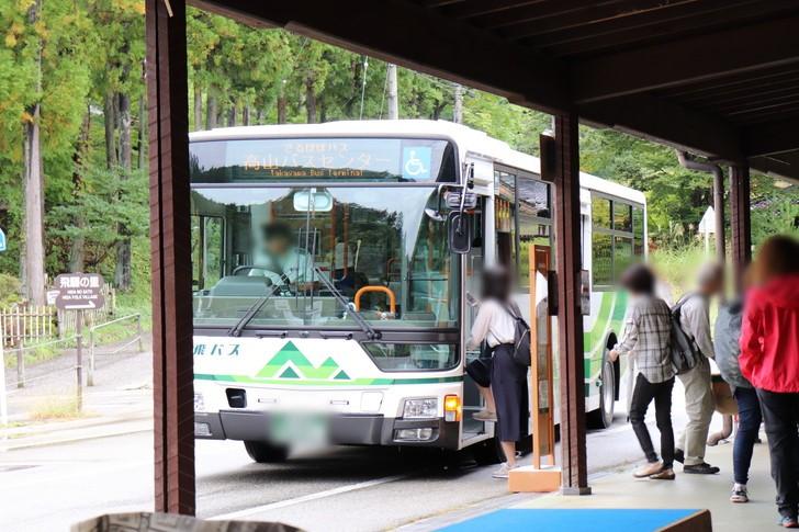 飛騨高山・思い出体験館へ濃飛バスで行く