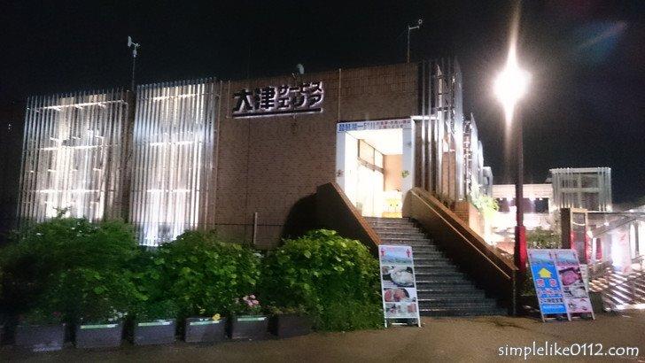 名神高速道路大津SA(上り)