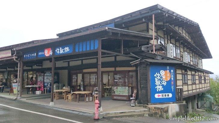 岐阜県高山市「思い出体験館」