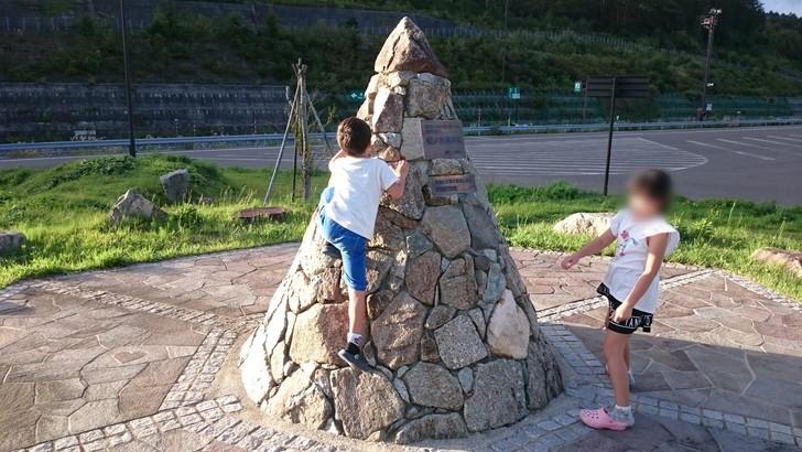 日本一標高の高いパーキングエリア「松ノ木峠PA(下り)」