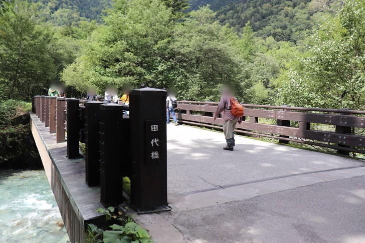 上高地の田代橋