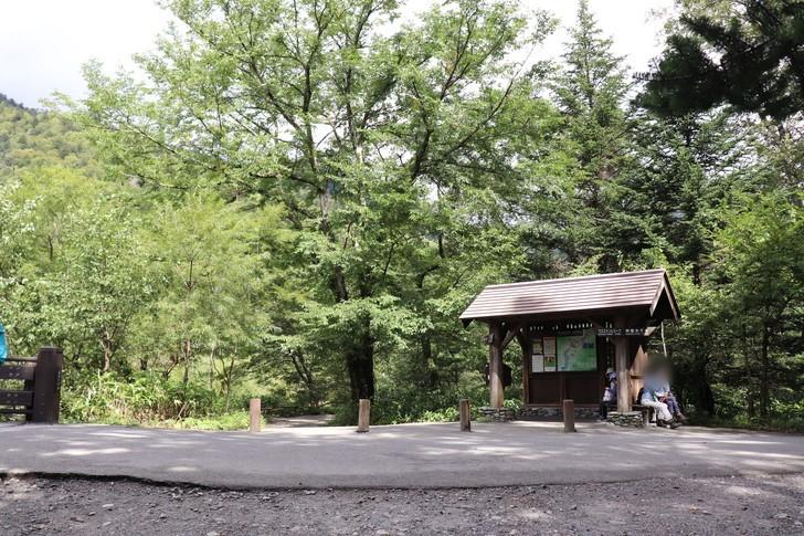 田代橋を渡る前の休憩所