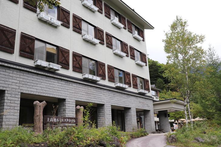 上高地ルミエスタホテル