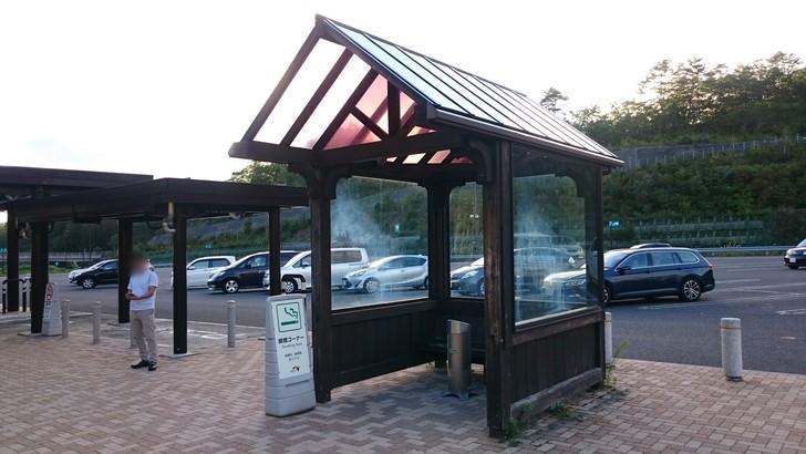 松ノ木峠パーキングエリアの喫煙コーナー
